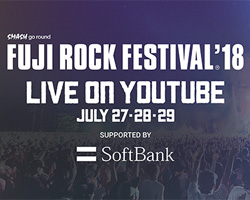 FRF'18 YouTube ライブ配信アーティスト