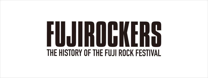 FUJI ROCKERS DVD