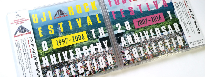 CD『FUJI ROCK FESTIVAL 20TH ANNIVERSARY COLLECTION』