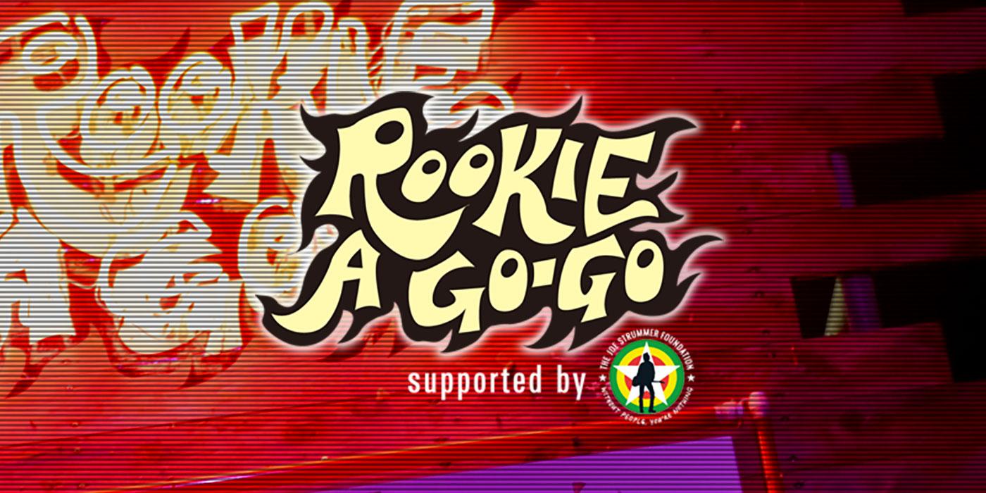 FUJI ROCK FESTIVAL'20 ROOKIE A GO-GO