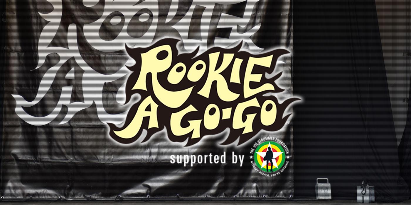 FUJI ROCK FESTIVAL'21 ROOKIE A GO-GO