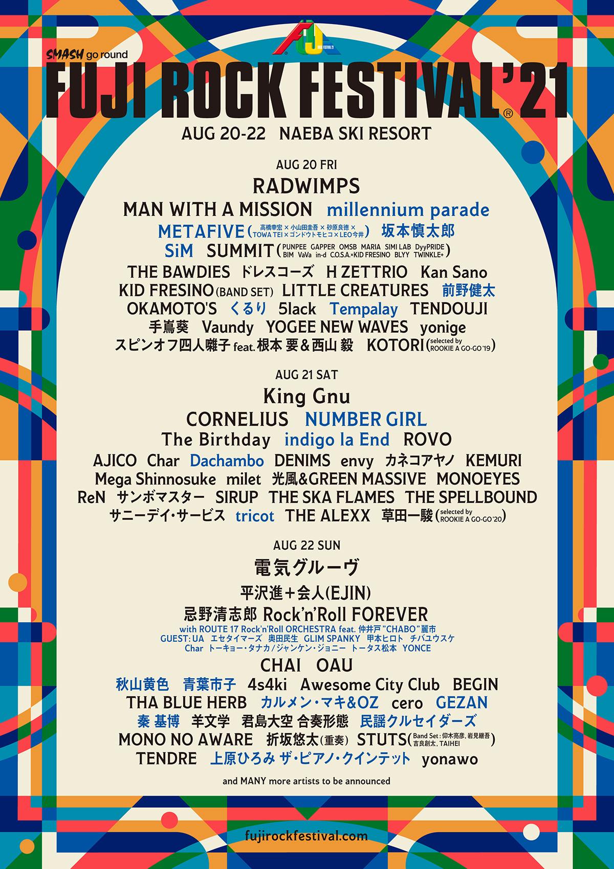 https://cdn.fujirockfestival.com/smash/top/ZSWzFNu9KMrrsaKFefIt3oW4gB4hUGLe8cHQ4HF5.jpeg
