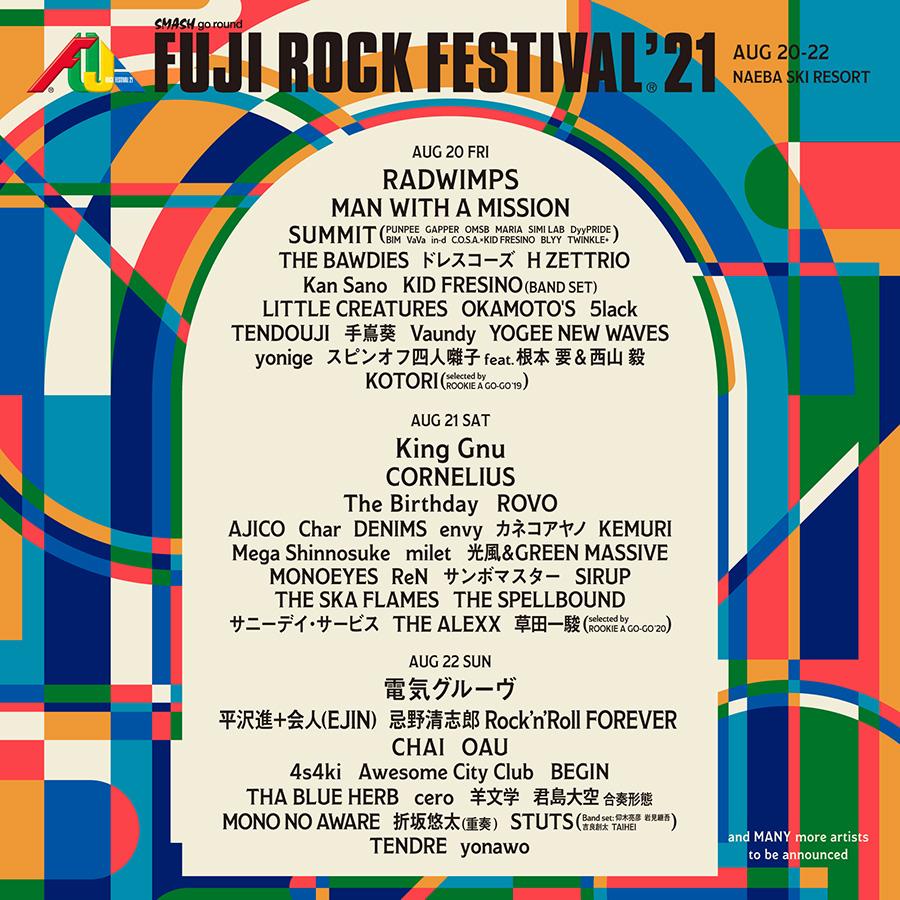FUJI ROCK FESTIVAL '21 フジロックフェスティバル '21